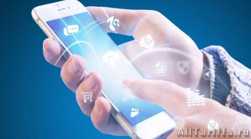 Лучший оператор для мобильного интернета