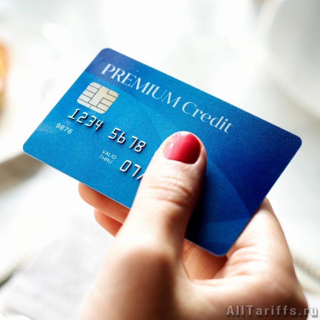 Кредитный лемит