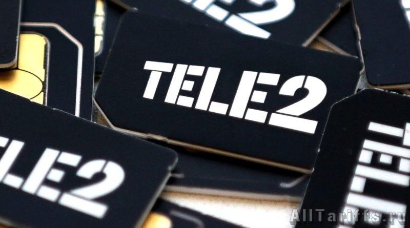сменить Теле2