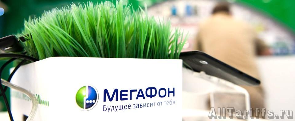 Мегафон.Банк