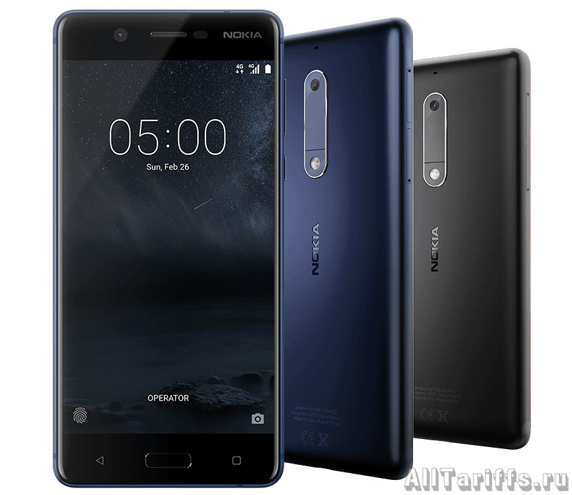 Nokia 2.3 32GB Dual Sim