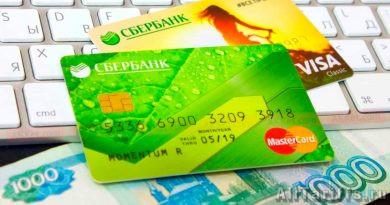 Кредитная карта 50 дней без процентов