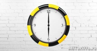Как узнать остаток минут на Билайн