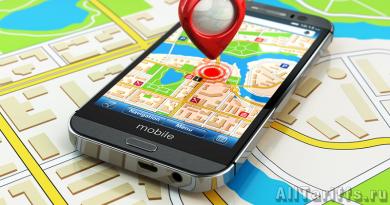 Определить местоположение телефона