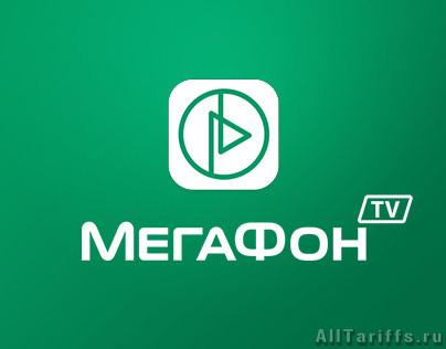 телевидение от Мегафон